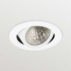 Светильник RS741B LED20S/930 PSE-E NB WH Philips 910500457331 / 871869684808100